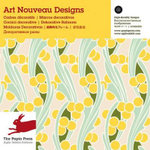 Art Nouveau Designs - Pepin van Roojen