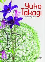 Yuko Takagi : Monograph - Yuko Takagi Photography