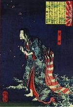 Yoshitoshi's Strange Tales - John Stevenson
