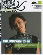 Cheongsam : Pepin Fashion, Textiles & Patterns - Pepin van Roojen