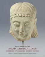 Archaia Kipriaki Techni Sto Ethniko Archaiologiko Mousio, Athina - Director Vassos Karageorghis