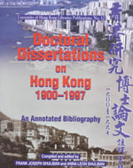 Doctoral Dissertations on Hong Kong, 1900-1997 : An Annotated Bibliography - Frank Joseph Shulman