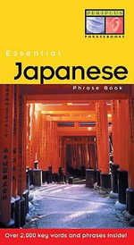 Essential Japanese Phrase Book : Essential Phrase Book - Periplus Editions