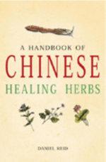 Handbook of Chinese Healing - Daniel Reid