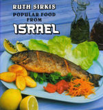 Popular Food from Israel - Ruth Sirkis