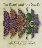 The Illuminated Five Scrolls : Tractate Eiruvin Part 1, B & W - Adin Even Israel Steinsaltz