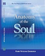 Anatomy of the Soul - Yitzchak Ginsburgh