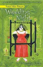 Wedding Night - Yusuf Abu Rayya