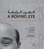 A Roving Eye : Head to Toe in Egyptian Arabic Expressions - Mona Ateek