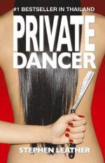 Private Dancer - Stephen Leather
