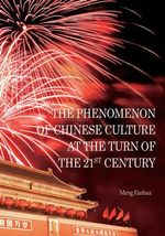 The Phenomenon of Chinese Culture at the Turn of the 21st Century - Meng Fanhua