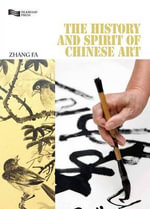 The History and Spirit of Chinese Art (2-Volume Set) - Fa Zhang