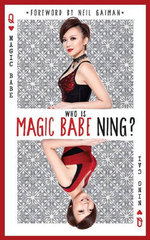 Who Is Magic Babe Ning?