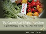 Roots, Fruits, Shoots & Leaves : A Guide to Shopping at Chinese Fresh Food Markets - Pam Shookman