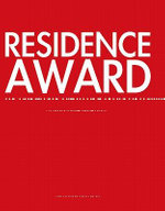 Residence Awards : 50 Works of the 50 Most Influential Chinese Designers - George Li