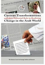 Current Transformations and Their Potential Role in Realizing Change in the Arab World : A Futuristic Vision - ECSSR