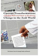 Current Transformations and Their Potential Role in Realizing Change in the Arab World : Emirates Center for Strategic Studies and Research - ECSSR