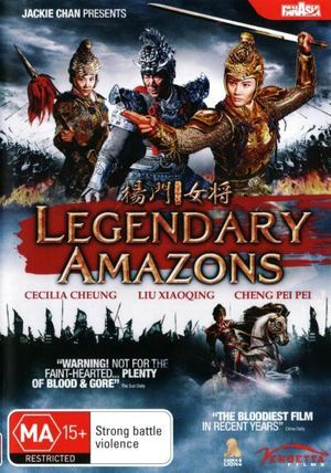 legendary amazons - photo #22