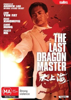 the last master movie