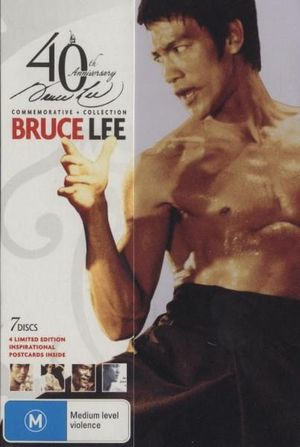 Hillcrest Bruce Lee Memorial Center