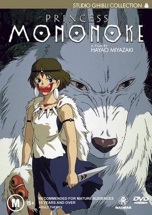 Princess Mononoke - Hisaya Morishige