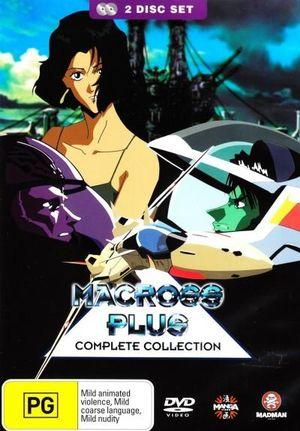 Macross Plus Review Macross Plus Complete