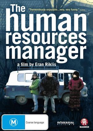 Human Resources (1999) - Rotten Tomatoes: Movies