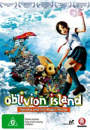 Oblivion Island : Haruka and the Magic Mirror - Christine Marie Cabanos