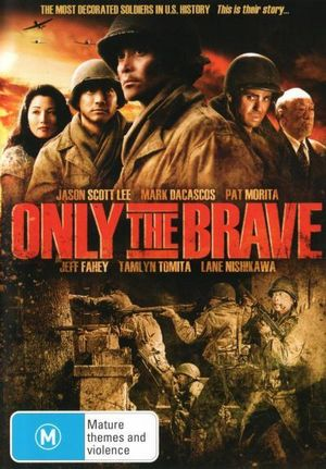 Only the Brave - Lane Nishikawa