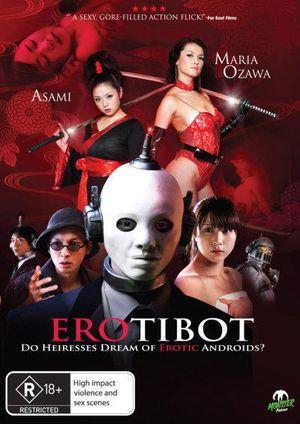 Mahiro aine in erotibot - 5 2