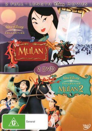 Mulan / Mulan 2 - Jillian Henry