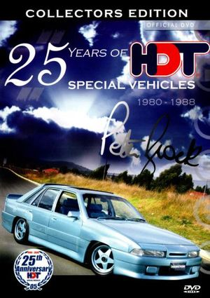 25 Years of HDT Special Vehicles : 1980 - 1988 - Peter Brock - Lewis Brock