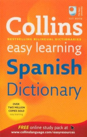 free online spanish english dictionary