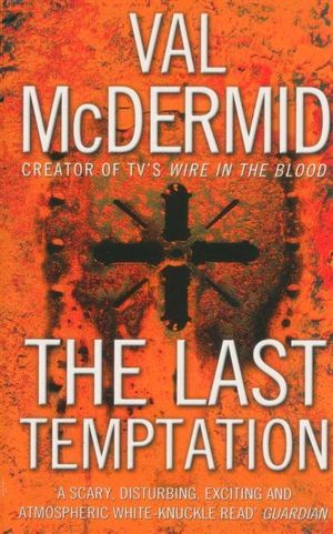 The Last Temptation - Val McDermid