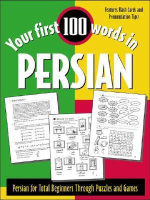 Your First 100 Words in Persian - Jane Wightwick