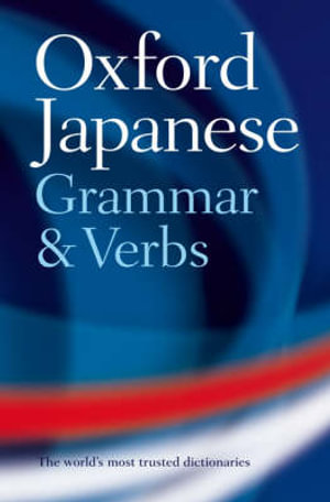 Oxford Japanese Grammar and Verbs - Jonathan Bunt