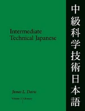 new approach japanese intermediate course pdf
