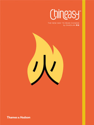 Chineasy : The New Way to Read Chinese - ShaoLan