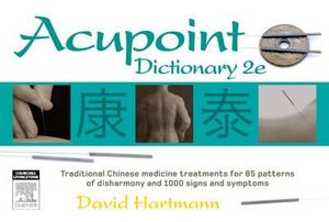 Acupoint Dictionary - David Hartmann