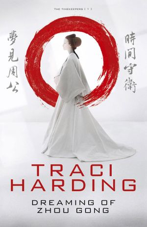 Dreaming of Zhou Gong : Time Keeper Trilogy - Traci Harding