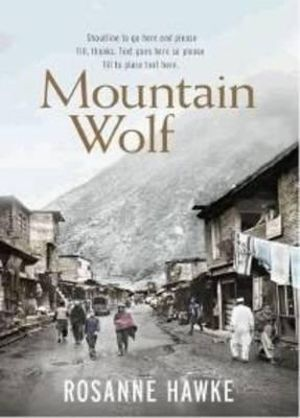 Mountain Wolf - Rosanne Hawke