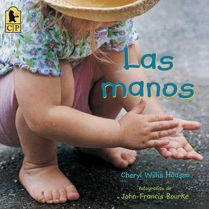 Las Manos - Cheryl Willis Hudson