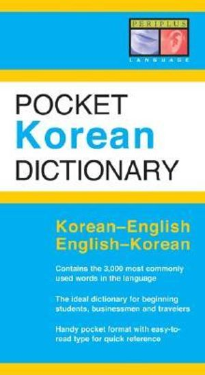 Pocket Korean Dictionary : Korean-English English-Korean - Seong-Chul Shin