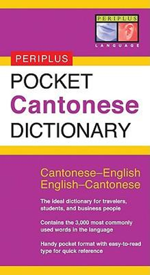 Pocket Cantonese Dictionary - Philip Yungkin Lee