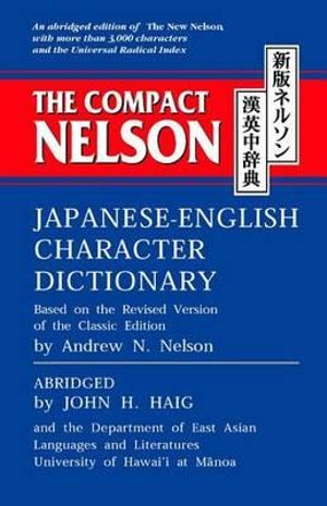 New Nelson Japanese-English Character Dictionary - Andrew Nelson