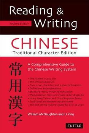 chinese writing system Writing chinese characters are a type of logogram, which are written symbols that represent words instead of sounds most earlier chinese characters were pictographs.