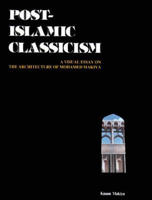 essay about islamic state