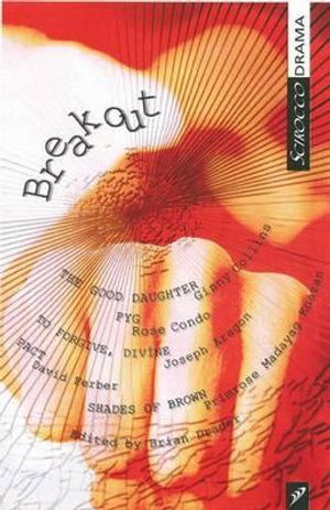Breakout - Brian Drader