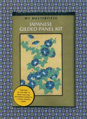 Japanese Gilded Panel Kit : My Masterpiece : The Metropolitan Museum of Art - Metropolitan Museum of Art