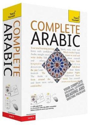 Complete Arabic : Teach Yourself  - Jack Smart